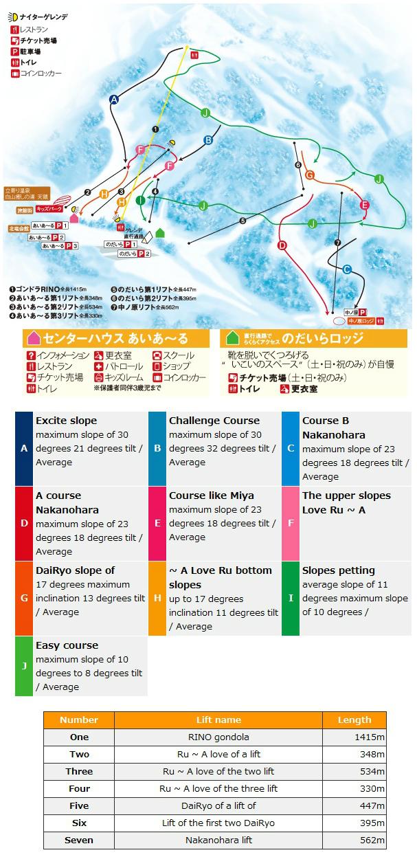 Hakusan Ichirino Onsen ski resort in Ishikawa   Snowcomparison