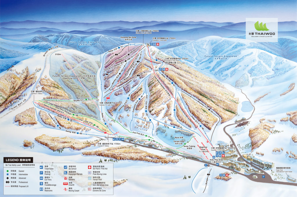 Thaiwoo Ski Resort