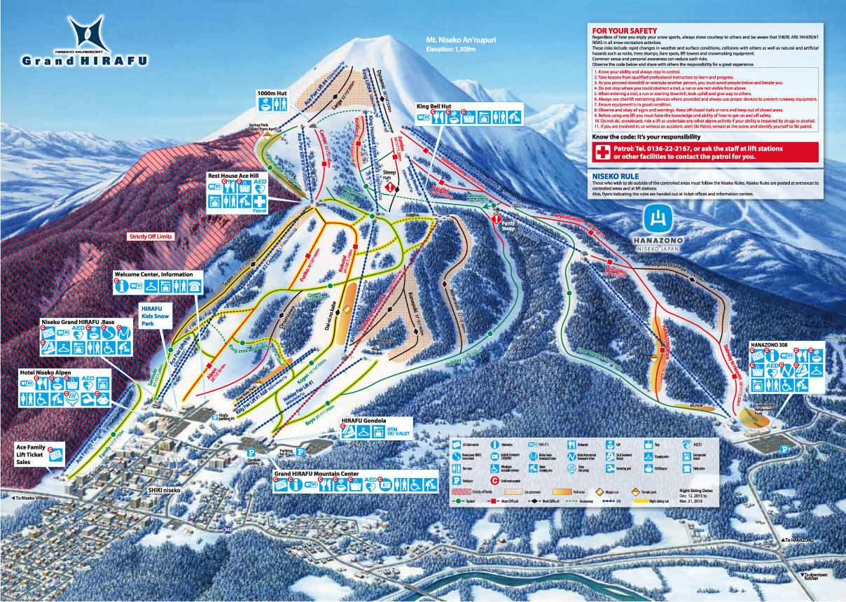 Niseko Mt. Resort Grand Hirafu